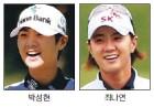 박성현, 11개월 만에 고국무대 나들이