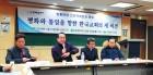 """""""대북 민간지원은 북한의 문 여는 열쇠"""""""
