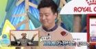"""""""역시 입생민로랑"""" 김생민, SBS 동물농장 팀에 '고급간식' 쾌척"""