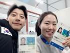 '빙탄소년단' 곽윤기가 '빙속여제' 이상화를 응원하는 법