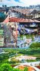 서울시, 도심재생사업 빛났다… '리콴유 세계도시상' 수상