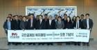 [포토]군인공제회 복지매장 '군번' 오픈행사