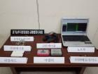 경기남부경찰청 교통범죄수사팀, 자동차 불법 해체 174명 입건