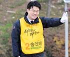 靑, 송인배는 탁현민처럼… 사표받은 전병헌과 달리 '정면돌파'