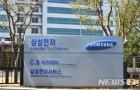 '윗선' 향하는 노조와해 수사… 삼성 'QR팀' 공작 주도 정황