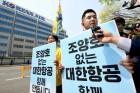 """박창진 전 대한항공 사무장 """"'갑질' 근절 온라인 서명운동"""""""