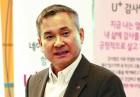 막 오른 하현회 체제 LG유플러스… 5G 수익 모델 개발 등 대응 주목