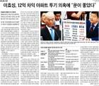 PD수첩 비난 박대출·MBC…美에선 광우병 재발