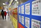 """선대인 """"강남 집값 폭등 언론이 더 선동 왜곡하는 것"""""""