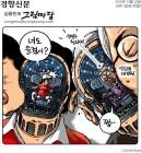 """'양승태 대법원' 판사 동향파악…조선·중앙 """"블랙리스트 없다"""""""
