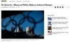 뉴욕타임스가 조선일보에 오면 '이상한' 매체가 된다