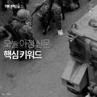 한국이 '남자의 천국'이 되지 않으려면…