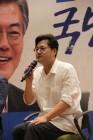 """민주당 홍익표 """"조선일보 DNA는 친재벌·반노동인가"""""""
