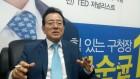 서울의 23년 보수텃밭 강남구마저 무너진 이유는