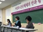 분단체제와 북한여성의 삶에 주목하는 페미니즘 시각