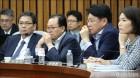 [사진]'김명수 인준 반대' 심각한 표정의 자유한국당 의원들