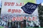 산으로 가는 현대차·한국GM 임협...연내 타결 '난망'