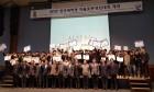 창원대, 전국대학생 자율로봇경진대회 성료