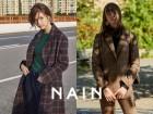 NAIN(나인), 올겨울 대세 아우터 '체크코트' 인기