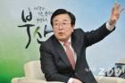 [런치리포트]내 삶을 바꾸는 지방선거- 광역단체장 인터뷰 서병수 부산시장