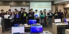 동아대 링크플러스 사업단, 사물인터넷 융합 전문 과정