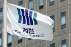 檢, 장다사로 구속영장 재청구 검토…홍문종 공개소환