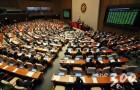 '정쟁'이냐 '정책'이냐…갈림길에 선 '평창後 국회'