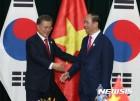 '박항서와 쌀국수'…文대통령 베트남·UAE 경제순방 채비