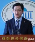 김경수, 문화일보·TV조선에 법적 대응