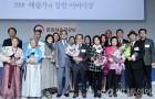 예술가의 장한 어버이상 시상식 25일 열려…7명 수상