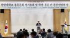 한밭대, 총동문회 정기총회 개최