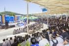 '2018 대한민국 청소년박람회' 24일 군산새만금컨벤션센터에서 개막