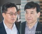 """김동연·이주열 한목소리 """"3 성장경로 유지, 전망 수정 없다"""""""