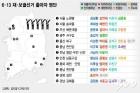 6·13 국회의원 재보선 12곳 '대진표' 확정