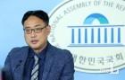 'JTBC 명예훼손 혐의' 변희재, 29일 구속심사