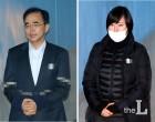 '법정구속' 장시호, 이번주 2심 선고…朴 재판에 최순실 증인