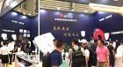 애플젠, '2018 중국 상해국제주방욕실 박람회'서 비데 선봬