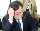檢, 김기식 前금감원장 '뇌물혐의' 피의자 소환조사