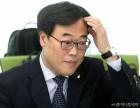 김기식 前금감원장, 13시간 검찰 소환조사…'묵묵부답'