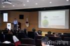 동신대, '제4회 에너지융합투게더워크숍' 개최