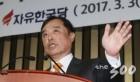 """한국당 비대위원장에 김병준…""""조건 없이 흔쾌히 수락""""(상보)"""