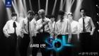 신한銀, 모바일앱 쏠(SOL) 가입자 600만명 돌파
