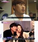 """`한밤` 류현진♥""""배현진과 결혼 날짜는 아직, 응원 부탁"""""""