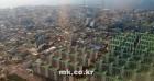 [MK 시황] 서울 재건축, 8.2 대책 이후 상승폭 두 번째로 커