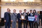 이용규 한국생애설계사 '2017 도전 한국인상' 수상