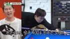 '당구스타' 김행직 김가영 조재호 허정한, 이젠 TV스타?