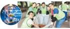 [Live 중소기업] 매주 `행복` 꿈꾸고, 소외이웃 `후원` 손내밀고