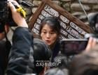 """김소희 대표, """"기억 안 났다"""" 뒤늦은 사과에 누리꾼 분노 """"악마에 상납한 공범자"""""""