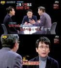 비트코인 1000만원대 회복... 썰전 유시민·박형준 가상화폐 토론 눈길