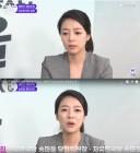 """배현진 """"`양치대첩` `피구대첩`, 오해다…유치해서 해명 안한 것"""""""